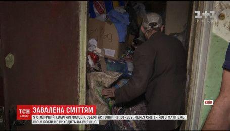 Киевлянин завалил собственную квартиру мусором, из-за которого его мать 8 лет не выходила на улицу