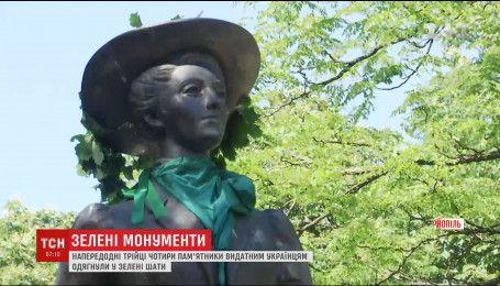 В Тернополе накануне Троицы четыре памятника одели в зеленые одежды