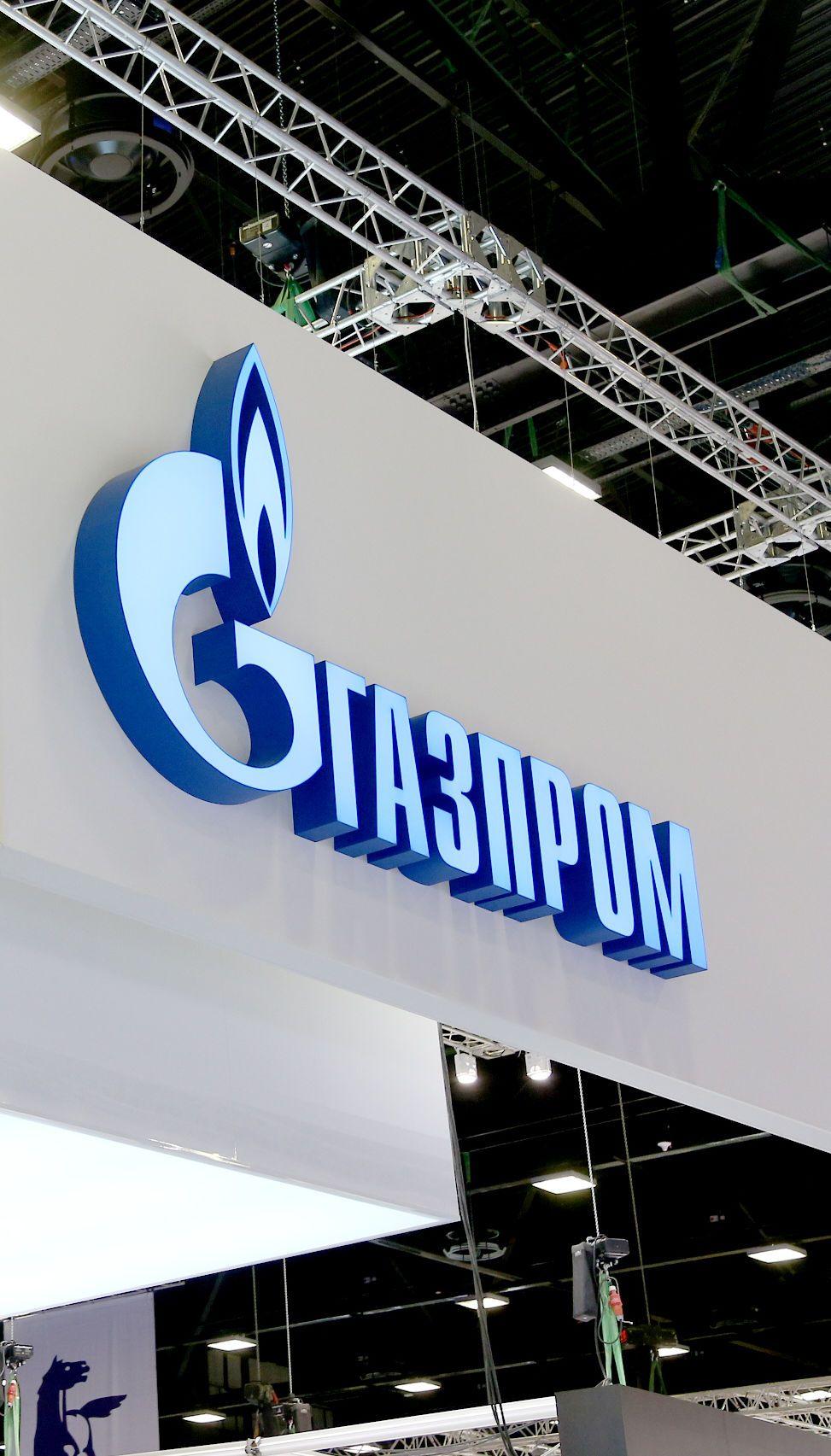 """Слава Украине! Слава Хорватии!"". После ФИФА украинцы обвалили рейтинг ""Газпрома"""