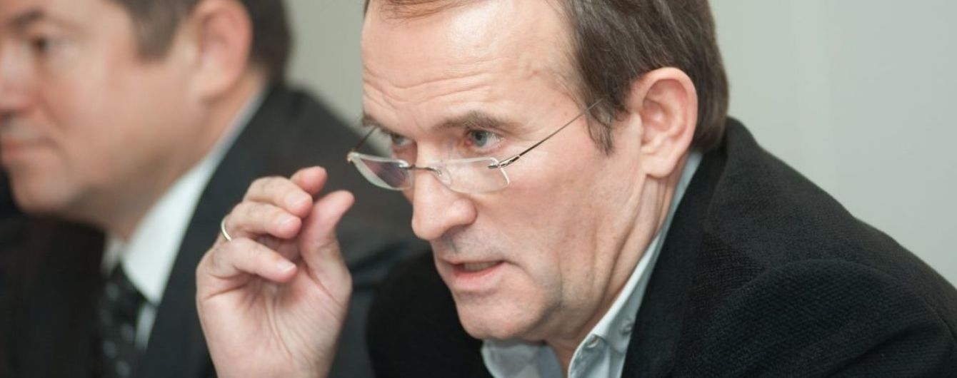 Переговоры Трампа и Путина вызвали желание Медведчука идти на выборы - СМИ