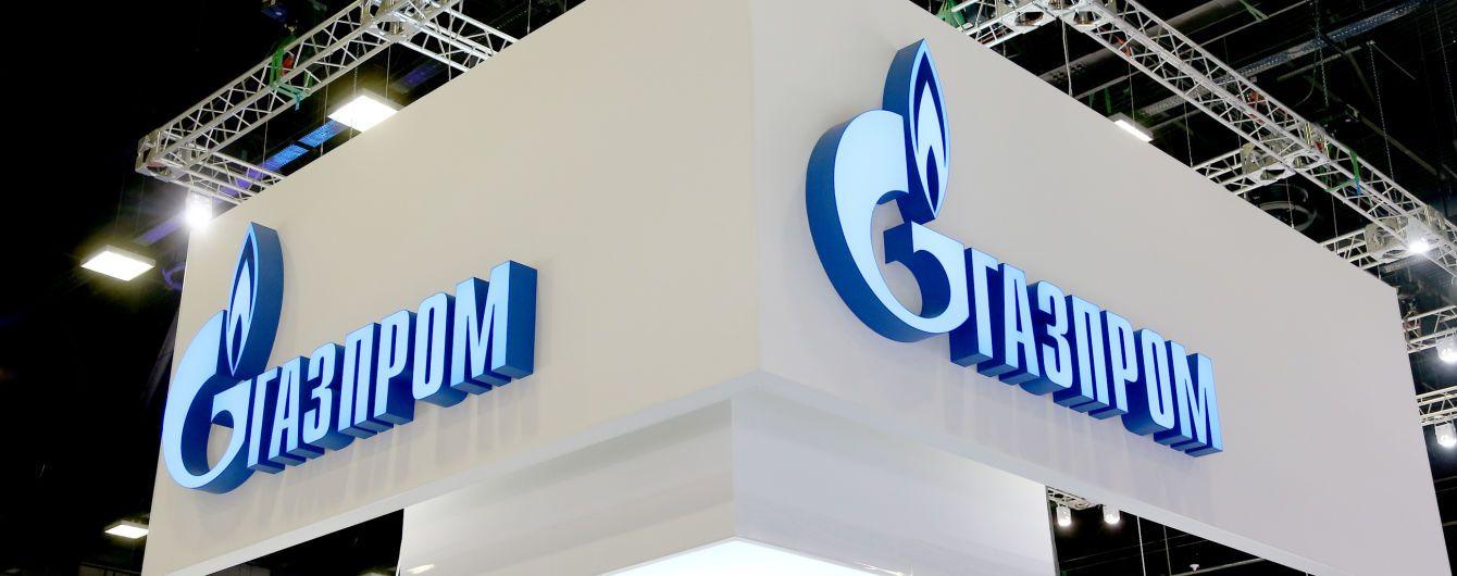 """Активы """"Газпрома"""" арестовали в трех странах - Коболев"""