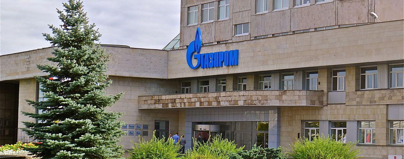 """""""Газпром"""" опроверг возобновление ареста акций """"Северного потока-2"""" судом в Швейцарии"""