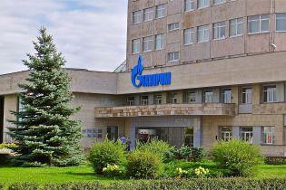 """""""Газпром"""" заявил об отмене ареста своих активов в Англии по спору с """"Нафтогазом"""""""