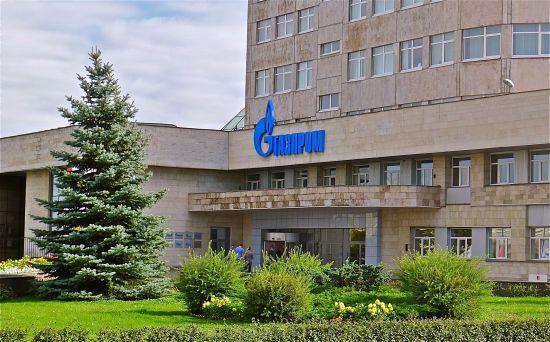 """""""Газпром"""" заявив про скасування арешту своїх активів в Англії у суперечці з """"Нафтогазом"""""""