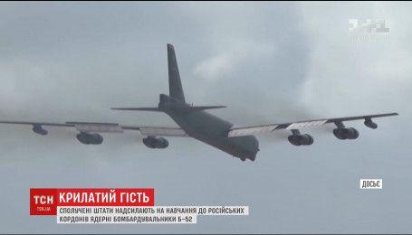 Ядерні бомбардувальники літатимуть вздовж російських кордонів у рамках навчань НАТО