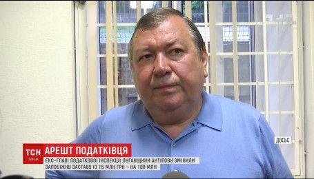 Головний керівник податкової Луганщини часів Януковича чекатиме суду в СІЗО