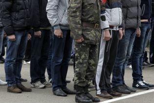 Осінній призов: понад дві третини чоловіків не прийшли до військкоматів