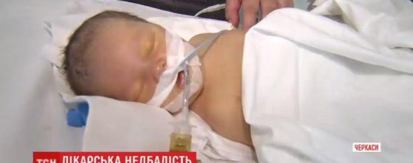 Халатность или случай: в черкасском роддоме младенец в коме с первых минут жизни