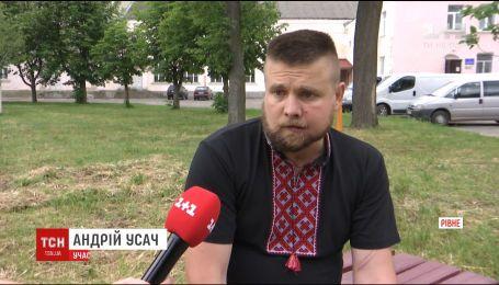 На Рівненщині нетверезі молодики побили АТОвця через його зауваження