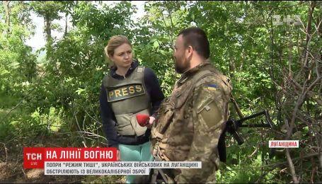 В день тишины боевики открыли огонь запрещенным калибром по украинским бойцам