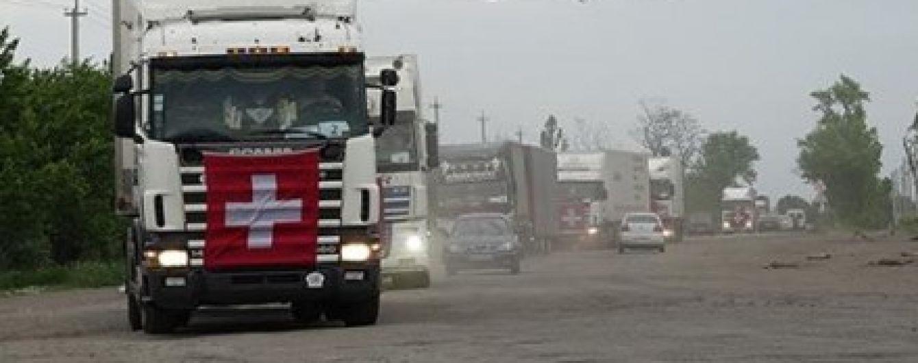 Наблюдатели ОБСЕ заметили конвой из более десятка грузовиков на границе РФ и ОРДЛО