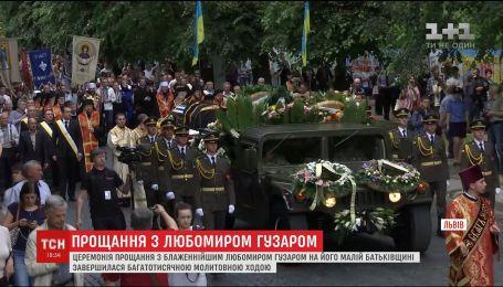 Прощание с Любомиром Гузаром во Львове закончилось многотысячной молитвенной ходой