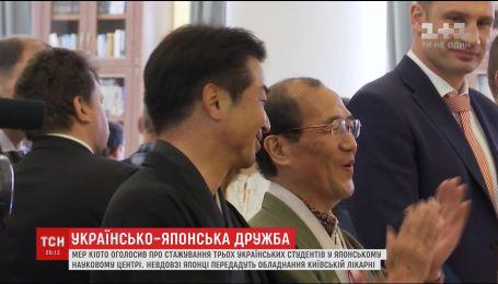"""Троє студентів Київського політеху поїдуть навчатися в Кіото в науковий центр """"Астем"""""""