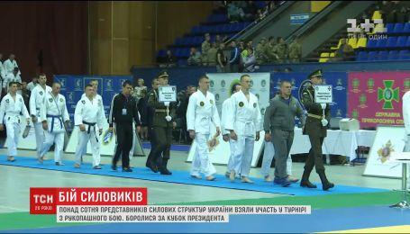 Более сотни представителей силовых структур приняли участие в турнире по рукопашному бою