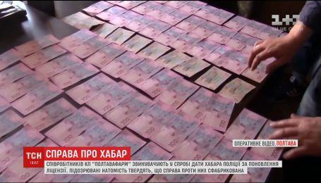 """Підприємство """"Полтавафарм"""" пропонувало поліції 10 тисяч доларів за ліцензію"""