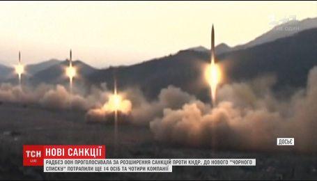 Радбез ООН вводить нові санкції проти Північної Кореї через безперервні запуски ракет