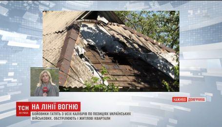 От обстрела боевиками Красногоровки ранена мирная жительница
