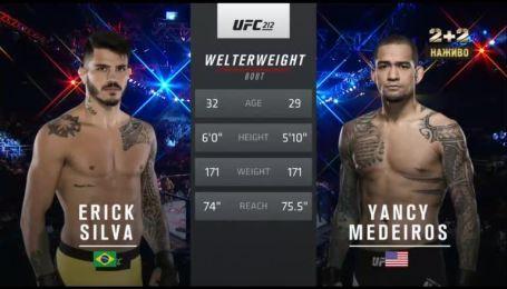 UFC. Янси Медейрас - Эрик Сильва. Видео боя