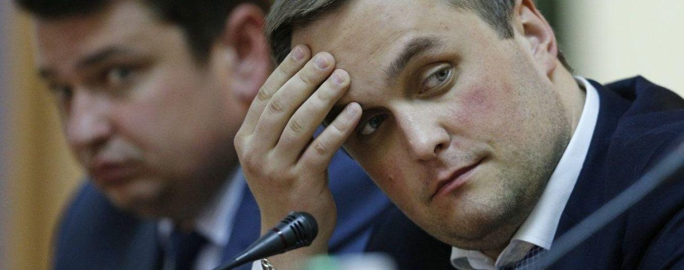 Холодницький незаконно перебуває під державною охороною - ЗМІ