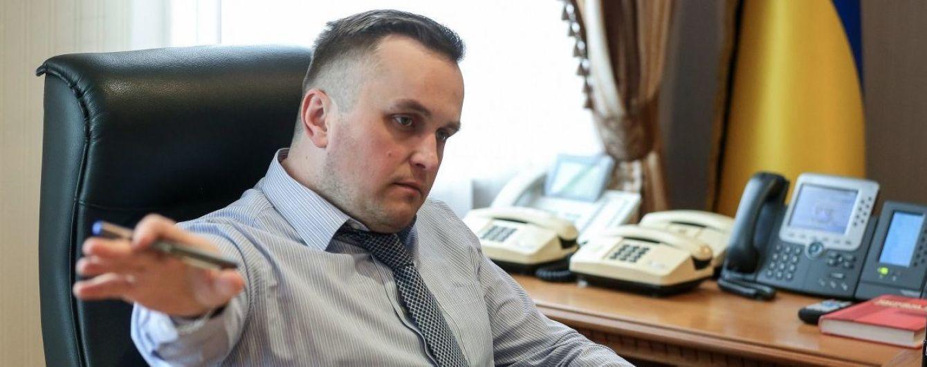 Холодницкий считает, что его телефон прослушивают