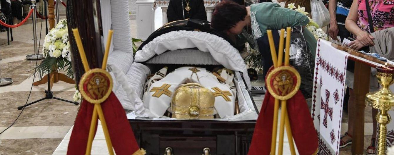 Дивіться відео прощання із кардиналом Любомиром у Соборі УГКЦ