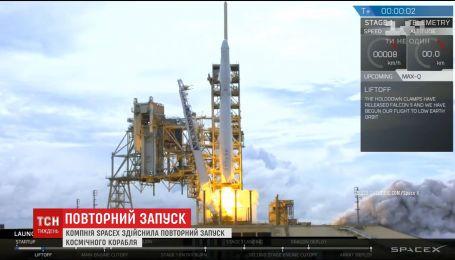 SpaceX здійснила успішний запуск своєї одинадцятої місії CRS-11