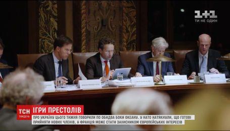 Останній бар'єр для безвізу та заяви Путіна: найважливіші міжнародні події тижня