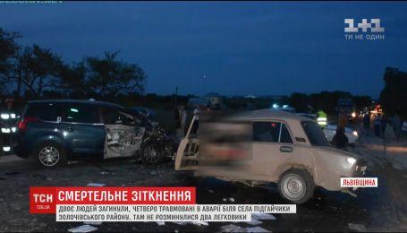 Смертельна ДТП трапилась на Львівщині внаслідок зіткнення двох легковиків