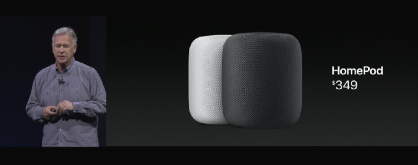 """Стало відомо, коли можна буде купити """"розумну"""" колонку HomePod від Apple"""
