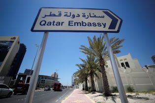 Саудовская Аравия и союзники подготовили перечень требований к Катару – Тиллерсон