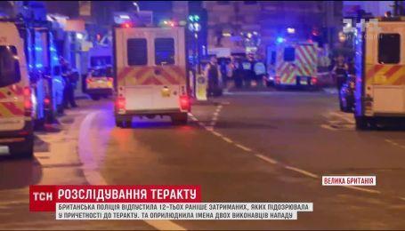 У Британії назвали імена 2 виконавців нападу у Лондоні