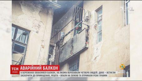 На Тернопольщине упал балкон с людьми