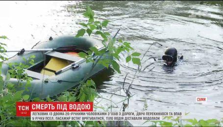 В Сумах утонуло авто вместе с водителем внутри