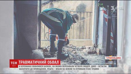 В Тернопольской области обвалился балкон с людьми