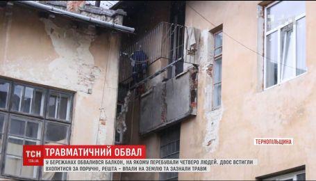 После падения балкона на Тернопольщине, один человек остается в больнице с переломом ключицы
