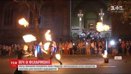 Одеські митці впродовж ночі розважали глядачів концертними програмами й виставами