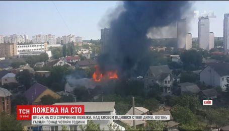 Пожежа на СТО знеструмила весь спальний район Києва