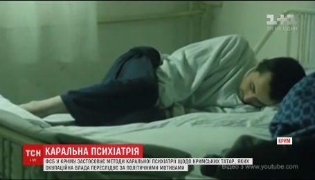 ФСБ у Криму запроторила до психлікарні вже два десятки кримських татар