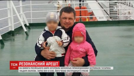 """На запит російського Інтерполу в Одеському аеропорту затримали члена організації """"Хізб ут-Тахрір"""""""