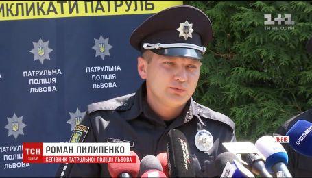 Во Львове назначили нового руководителя патрульной полиции
