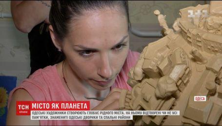 В Одессе художники создают глобус родного города
