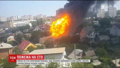 У спальному районі Києва вибухнула СТО