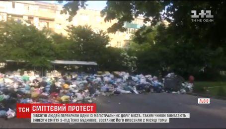 Во Львове полсотни людей перекрыли одну из магистральных дорог с требованием убрать мусор