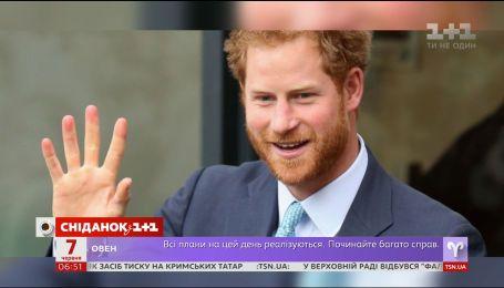 Принц Гаррі прилетів до Сіднею, щоб анонсувати Ігри Нескорених-2018