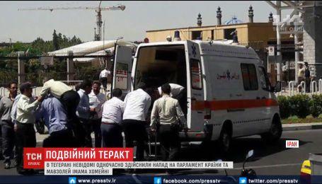 В Тегеране неизвестные напали сразу на парламент и мавзолей