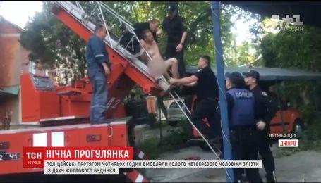 Голого чоловіка, що висів на драбині на даху житлового будинку, передали медикам