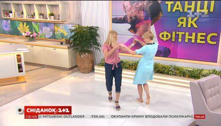 Осваиваем танцевальный фитнес вместе с тренером Ксенией Литвиновой