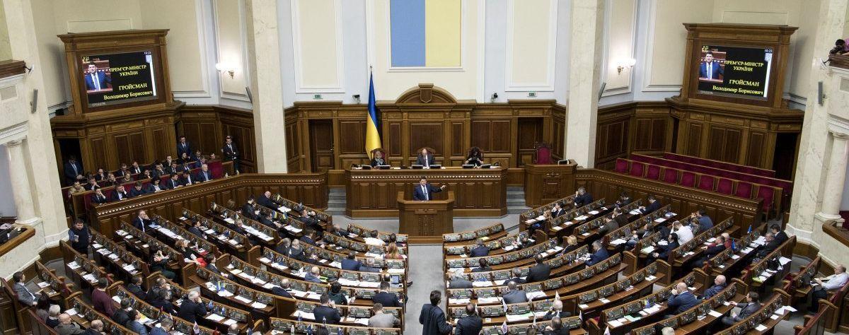 Левченко рассказал, зачем зажег в ВР дымовую шашку