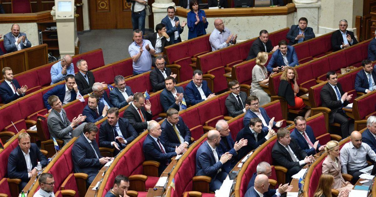Луценко сообщила, когда продолжится голосование за закон о реинтеграции Донбасса