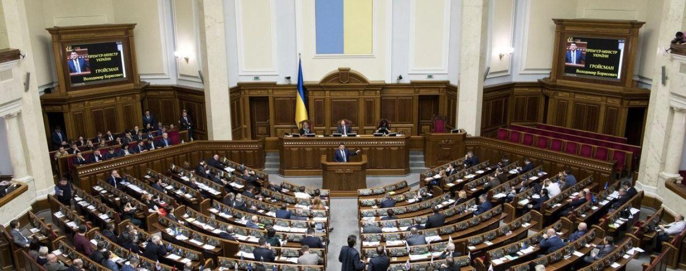 Верховная Рада разрешила президенту назначать руководителей местных администраций без конкурса